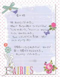 aichi_o_sama_2015_2.jpg