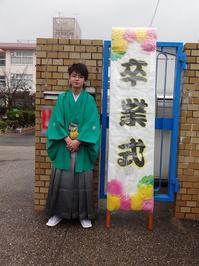 hyogo_t_sama_2.jpg