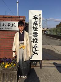 kyoto_I_sama.jpg