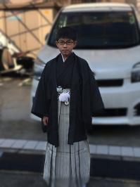 kyoto_s_sama_1.jpg