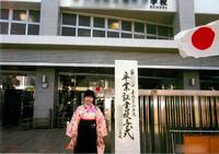 tokyo_y_sama_1.jpg