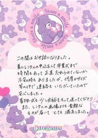 tokyo_y_sama_2.jpg