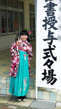 1458525024351_shizuoka_ssama_2016.jpg
