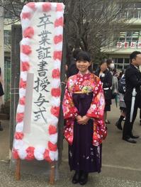 FullSizeRender_saitama_ksama_2016.jpg