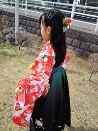 IMG_20160318_125024_kanagawa_ssama_2016.jpg