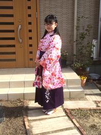 IMG_2311_miyagi_ssama_2016.jpg