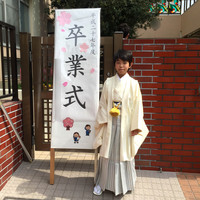 image1_aichi_tsama_2016.jpg