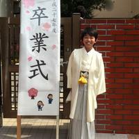 image2_aichi_tsama_2016.jpg