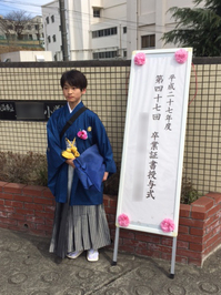 kanagawa_osama_12016.jpg