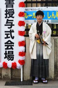 saitama_asama_2016.jpg