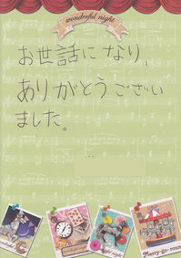 Asama_2016_40.jpg