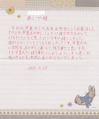 Isama_2016_30.jpg