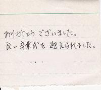 Msama_2016_26.jpg