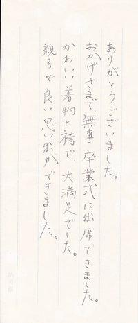 Msama_2016_27.jpg