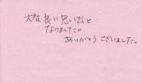 Nsama_2016_36.jpg
