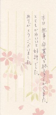 Nsama_2016_39.jpg