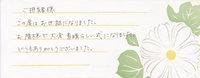Osama_2016_32.jpg