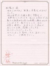 Osama_2016_33.jpg