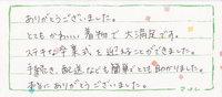 Usama_2016_34.jpg