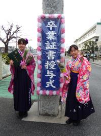 saitama_Asama_1.jpg