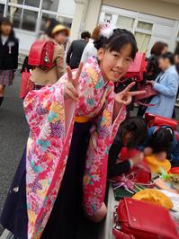 saitama_Asama_2.jpg