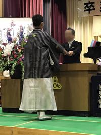 2017-kanagawa-image1r.jpg