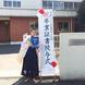 2017-kanagawa-osama-1r.jpg