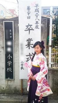 rr-shinjuku.i_sama.jpg
