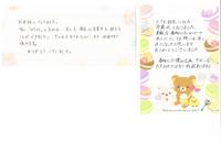 CCI20170603_0012.jpg