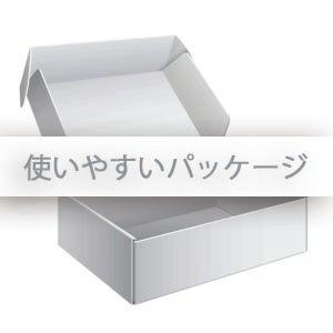 専用の郵送箱(バッグ)でお渡しします