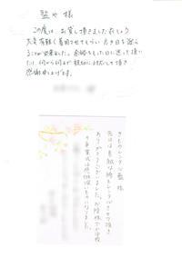 CCI20180428_0021.jpg