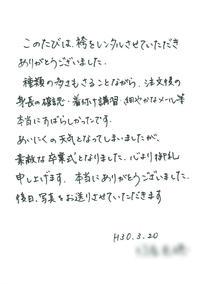 CCI20180428_0001.jpg