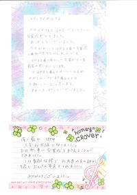 CCI20180428_0004.jpg
