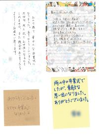 CCI20180428_0005.jpg