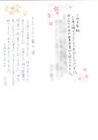CCI20180428_0008.jpg