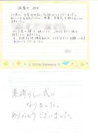 CCI20180428_0009.jpg