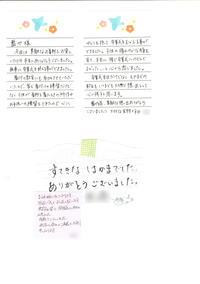 CCI20180428_0011.jpg