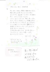 CCI20180428_0012.jpg