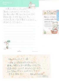 CCI20180428_0014.jpg