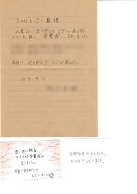 CCI20180428_0015.jpg