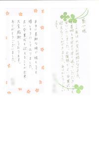 CCI20180428_0022.jpg
