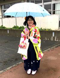 asama2kanagawa2018.jpg