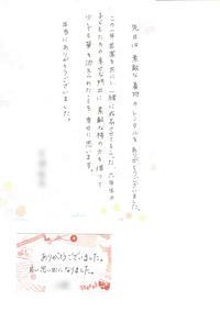 CCI20180428_0019.jpg