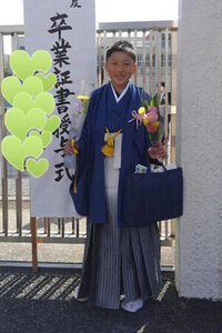 kanagawaken A.jpg